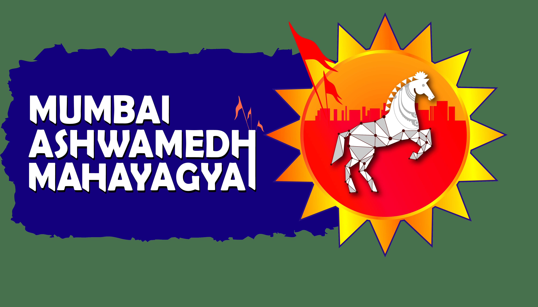 MumbaiAshwamedh